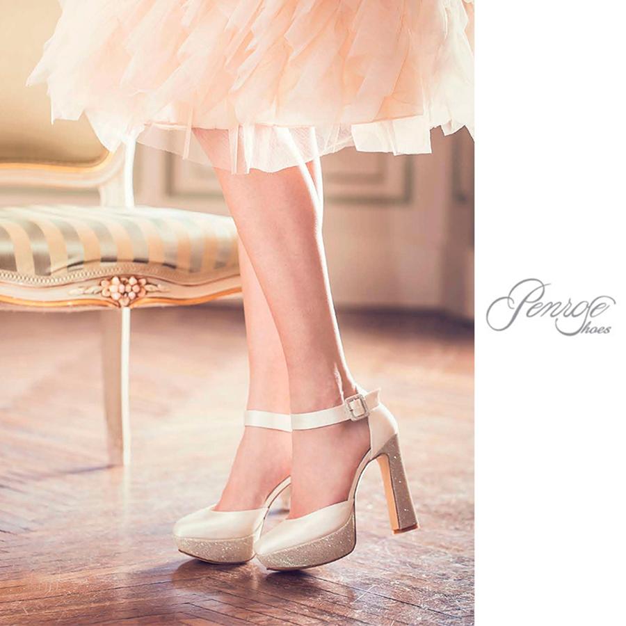Scarpe Sposa Di Lusso.Penrose Shoes Maison Magic